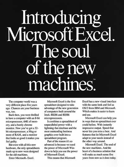 The first print ad for Excel (circa 1987) courtesy of Going Concern author Adrienne Gonzalez